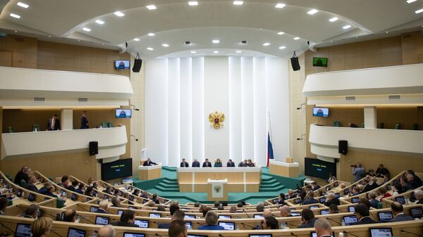Заседание Совета Федерации РФ. 3 октября 2018