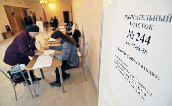 12 октября в России единый день выборов