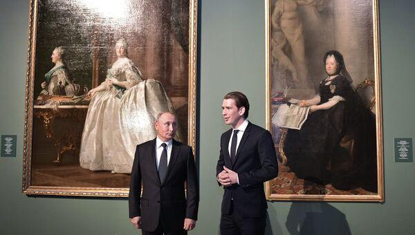 Президент РФ Владимир Путин и Федеральный канцлер Австрийской Республики Себастиан Курц. 3 октября 2018