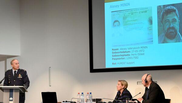 Пресс-конференция министерства обороны и службы военной разведки и безопасности Нидерландов в Гааге. 4 октября 2018