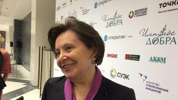 Губернатор Югры Наталья Комарова на церемонии вручения премии Импульс добра в Москве