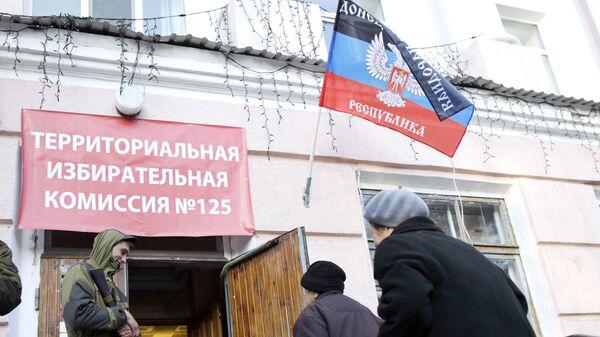 Избирательный участок в Донецке. Архивное фото