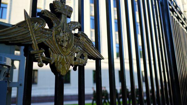 Герб на ограде здания Министерства обороны РФ