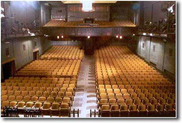 мужских театр ленком фото зала нажатию этой