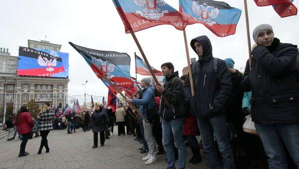 Участники митинга, посвященного празднованию Дня флага, в Донецке. Архивное фото