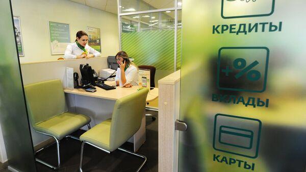 Клиентский менеджеры Сбербанка Премьер за работой