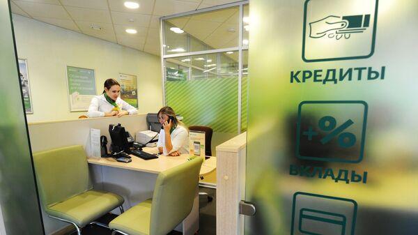 Россияне получили возможность узнать свой личный кредитный рейтинг два раза в год