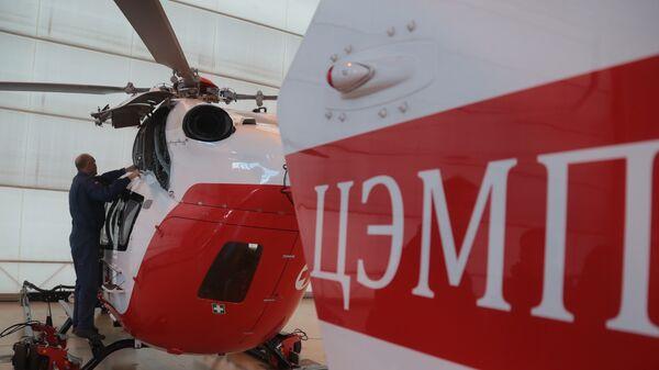 Медицинские вертолеты МАЦ