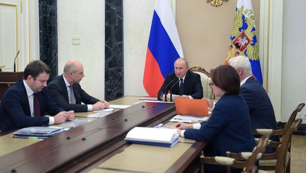 Владимир Путин проводит совещание по экономическим вопросам. 16 октября 2018