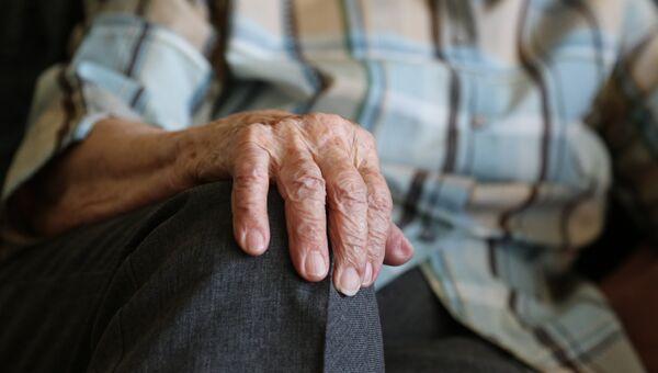 сдали в дом престарелых