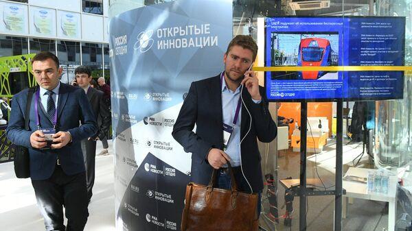 Посетители на стенде МИА Россия сегодня на международном форуме Открытые инновации - 2018