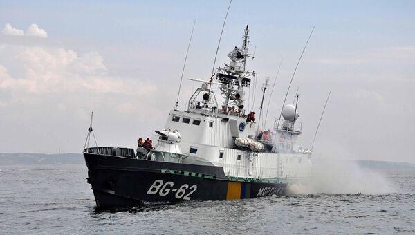 Сторожевой корабль ВМС Украины BG-62 Подолье. Архивное фото