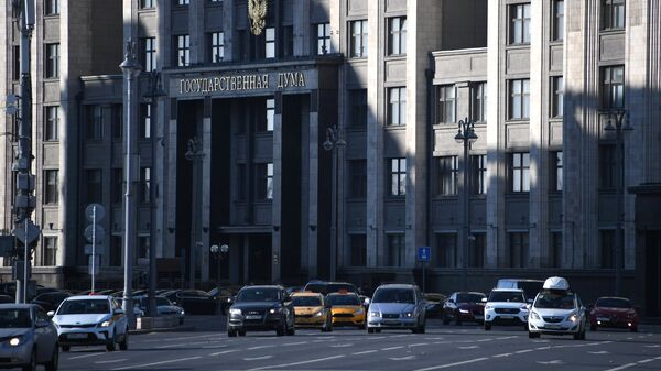Здание Государственной Думы РФ . Архивное фото