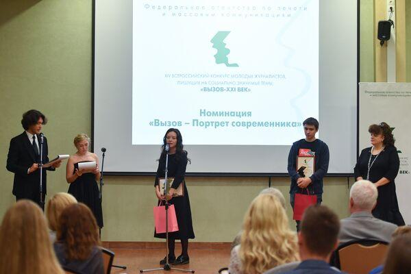 Вера Костамо, обозреватель Объединенной дирекции ria.ru