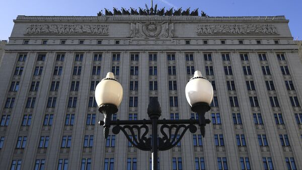 Здание министерства обороны РФ