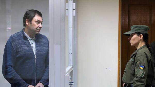 Руководитель портала РИА Новости Украина Кирилл Вышинский на заседании в Херсонском апелляционном суде. 23 октября 2018