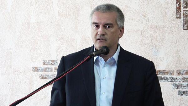 Глава Республики Крым Сергей Аксёнов. Архивное фото