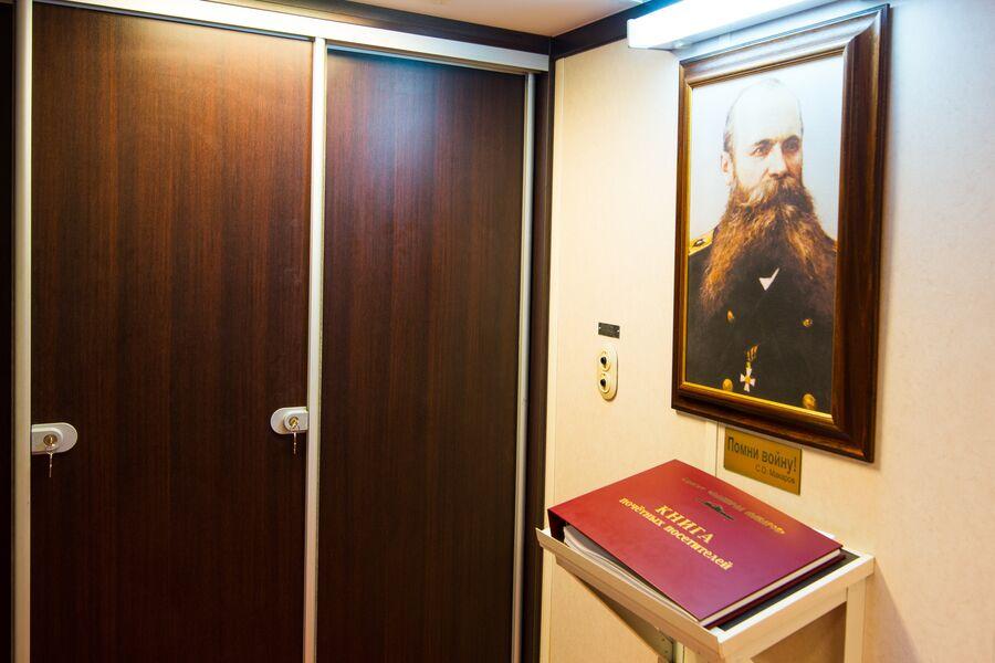 Портрет адмирала Макарова в кают-компании одноименного фрегата Черноморского флота