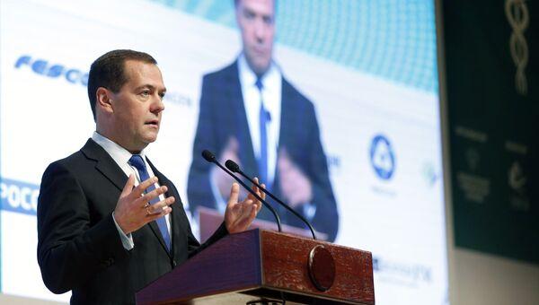 Председатель правительства РФ Дмитрий Медведев на международном таможенном форуме 2018. 24 октября 2018