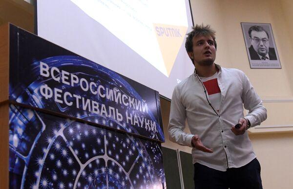 Менеджер МИА Россия Сегодня Владислав Рыженков выступает на Всероссийском фестивале науки Nauka 0+ в Москве