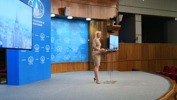 Официальный представитель министерства иностранных дел России Мария Захарова во время брифинга в Москве. 25 октября 2018