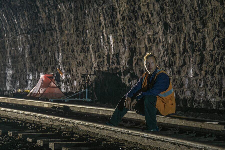 Посиделка в тоннеле