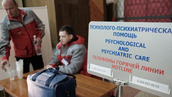 Оказание психолого-психиатрической помощи в зоне подтопления на Кубани