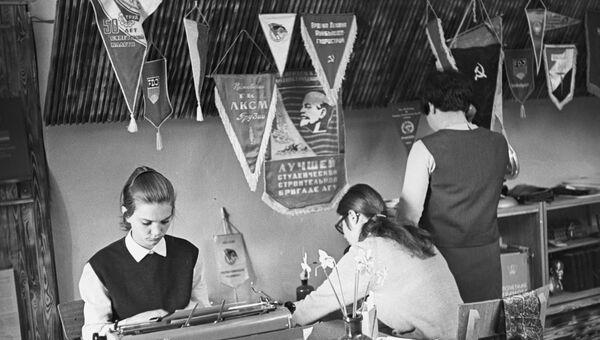 В комитете ВЛКСМ Ленинградского университета. Архивное фото
