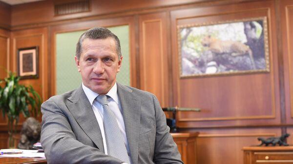 Вице-премьер Юрий Трутнев. Архивное фото