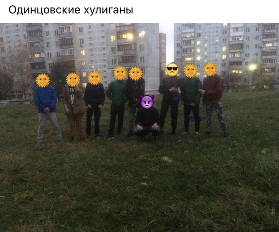 Одинцовские хулиганы. Скриншот со страницы группы Отбитый офник в социальной сети ВКонтакте