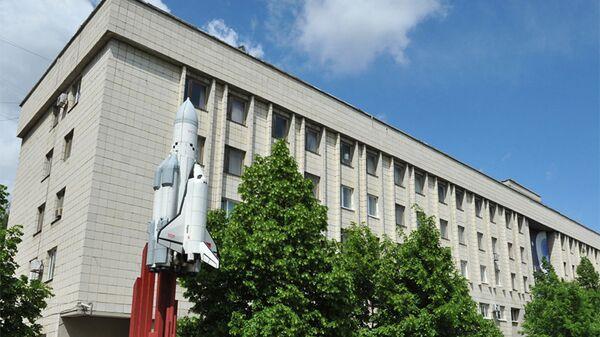 Самарский национальный исследовательский университет имени академика С. П. Королёва