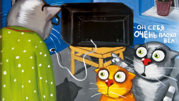 Картина Васи Ложкина Плохой телевизор