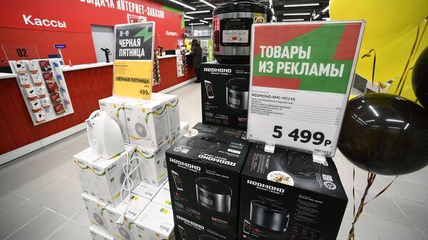 Магазин Эльдорадо в Москве