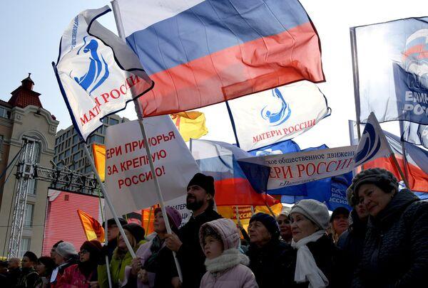 Участники митинга-концерта, посвященного Дню народного единства на Корабельной набережной во Владивостоке. 4 ноября 2018