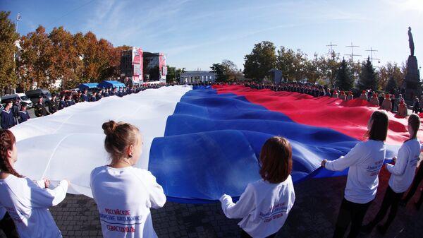 Участники акции Флаг моего государства, посвященной Дню народного единства