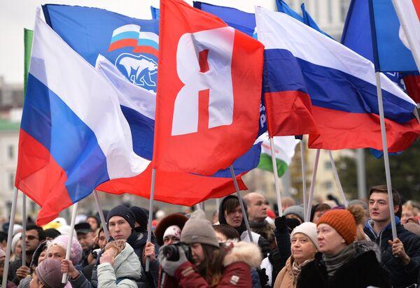 Участники митинга-концерта, посвященного Дню народного единства на площади Труда в Екатеринбурге