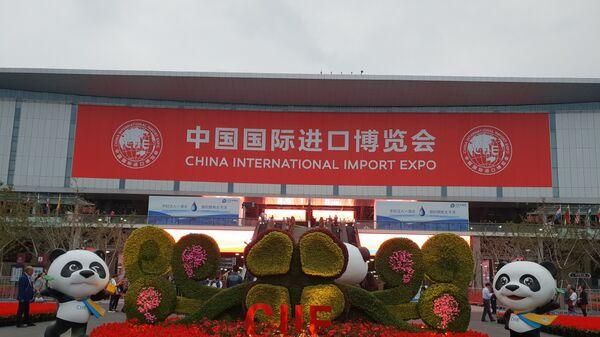 Международный импортный ЭКСПО в Шанхае