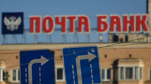 Дорожный знак Движение направо на улице в Москве