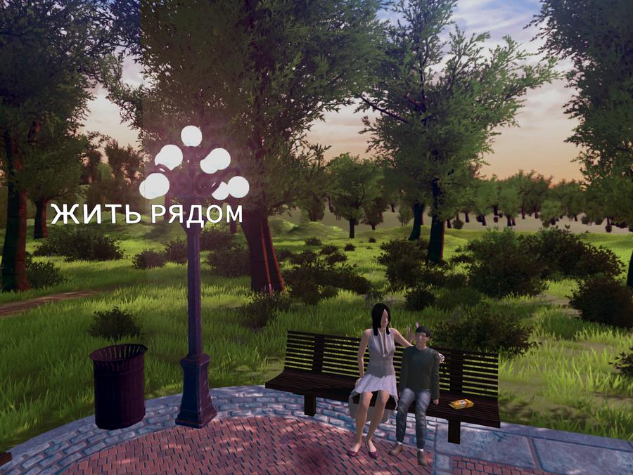 Скриншот из VR-проекта «Механика Аутизма. Почему они так реагируют?»