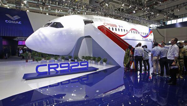 Презентация макета российско-китайского самолета CR929. Архивное фото