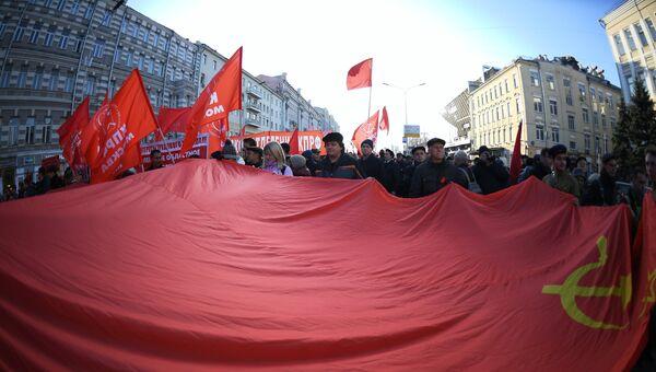 Участники шествия, посвященного 101-й годовщине Октябрьской революции, в Москве.  7 ноября 2018