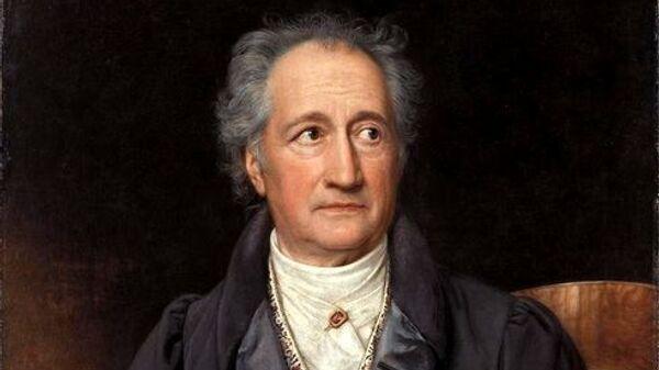 Иоганн Вольфганг фон Гете. Архивное фото.