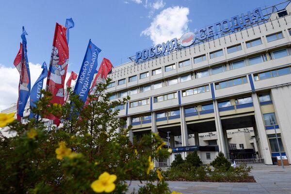 Здание Международного информационного агентства Россия сегодня на Зубовском бульваре в Москве.