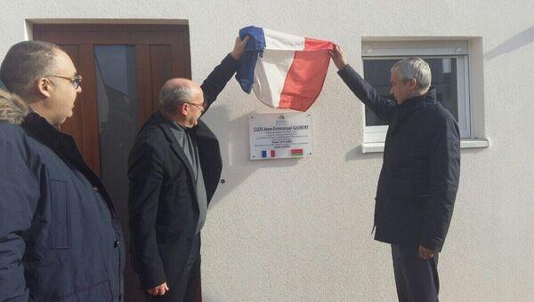 Церемония открытия квартала белорусских деревянных домов прошла во французском городе Вильрю