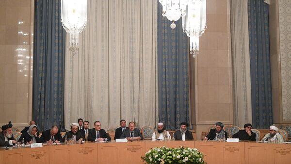 Второе заседание Московского формата консультаций по Афганистану. 9 ноября 2018