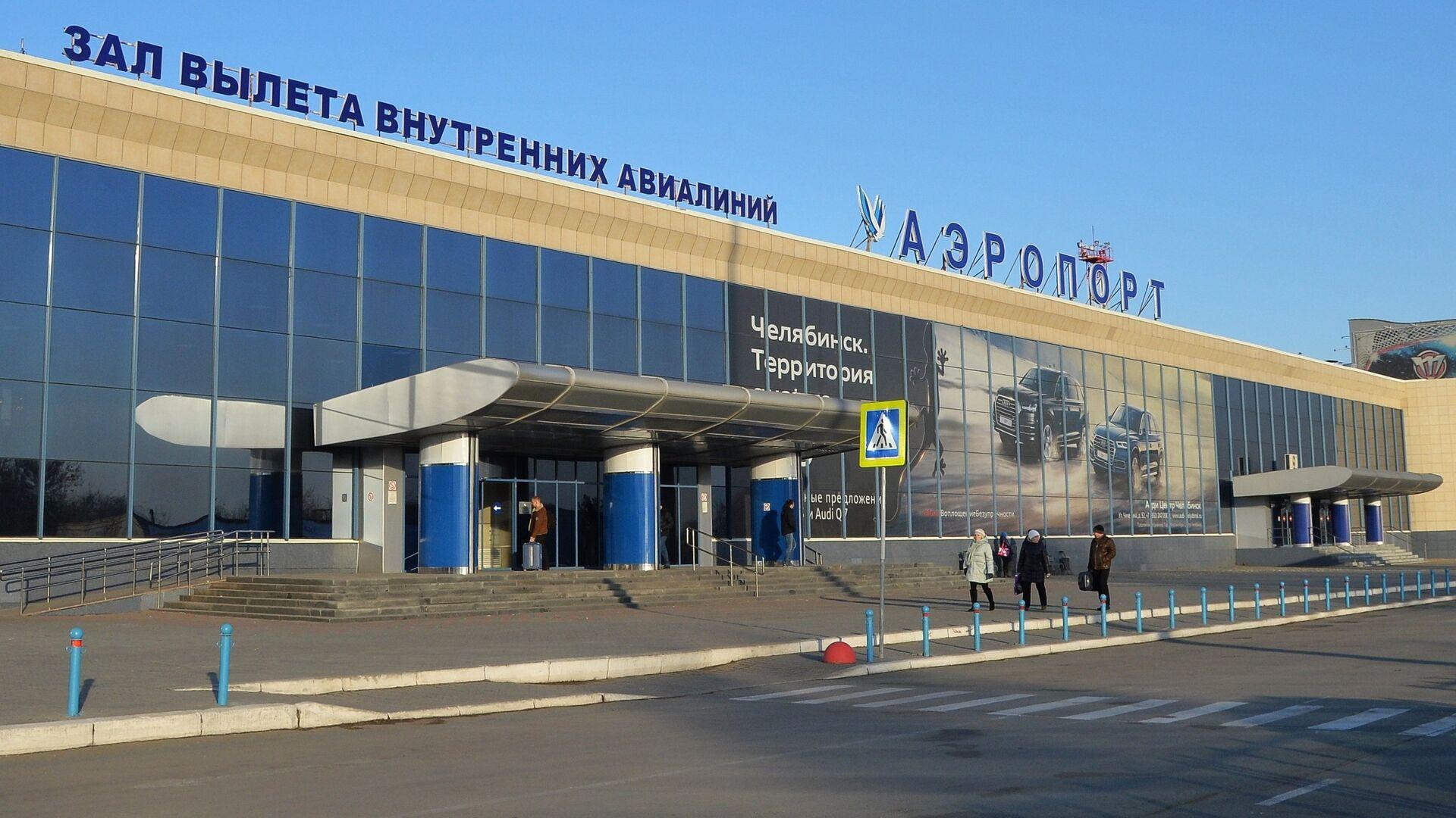 1532479008 0:463:2818:2048 1920x0 80 0 0 d801c2ecc7aeea3684921cf613ba2d92 - Два российских аэропорта проверят из-за несоблюдения масочного режима