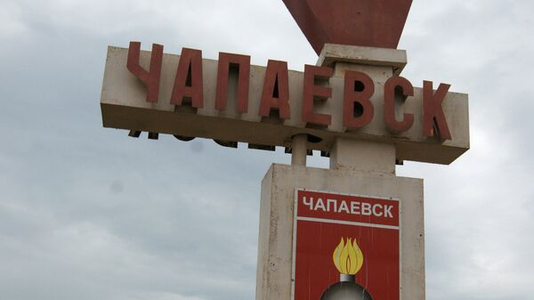 Дорожный указатель города Чапаевск, в районе которого находится боеприпасный испытательный полигон