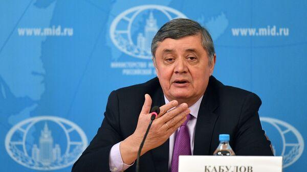 Специальный представитель президента РФ по Афганистану, директор второго департамента Азии МИД РФ Замир Кабулов во время пресс-конференции. 12 ноября 2018