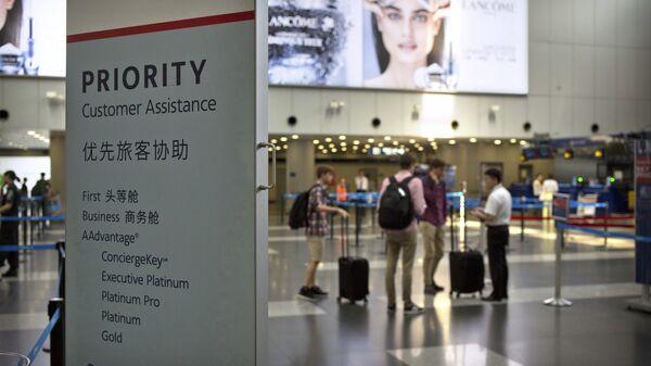 Международный аэропорт Шоуду в Пекине
