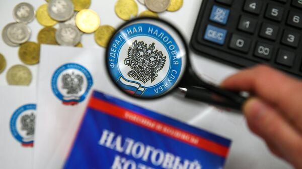 Налоговый кодекс РФ и конверты с логотипом ФНС РФ